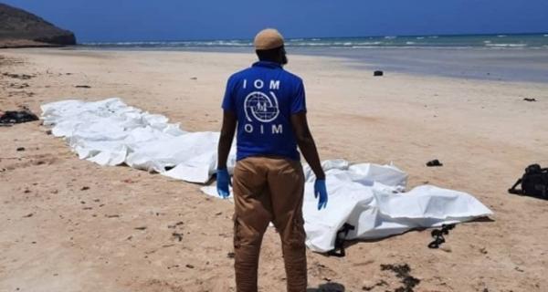 ارتفاع عدد قتلى انقلاب قارب قبالة جيبوتي يُقل مهاجرين إلى 42 شخصاً