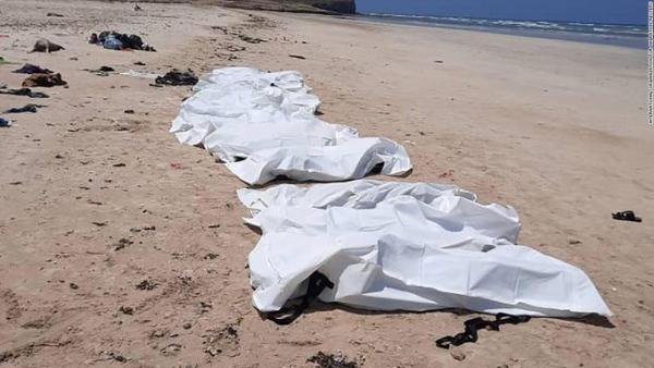 منظمة بريطانية: 16طفلاً لقوا حتفهم أثناء هروبهم من حرب اليمن