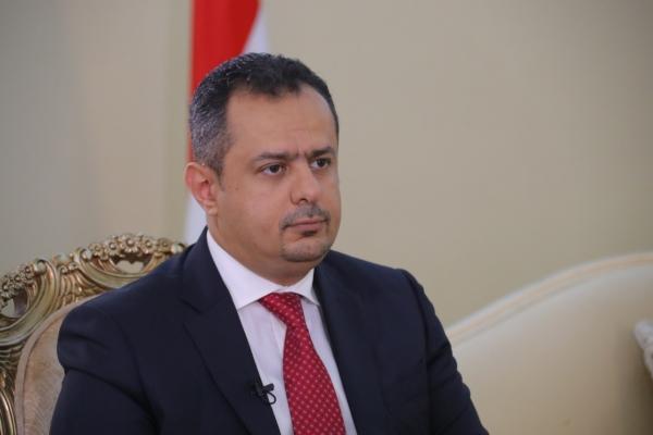 رئيس الوزراء رئيس الحكومة معين عبدالملك - أرشيفية