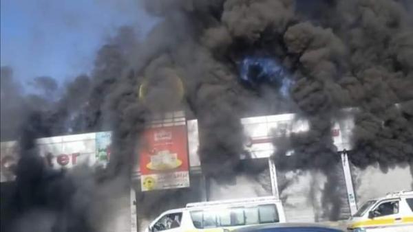 حريق مركز برافو سنتر التجاري