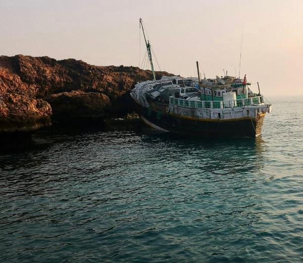 السفينة الجانجة في إحدى جزر الديمانيات