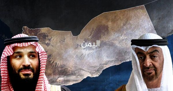 تداعيات الفضيحة الإماراتية في ميون ... الحكومة غائبة والرياض اختارت التغطية على أبو ظبي