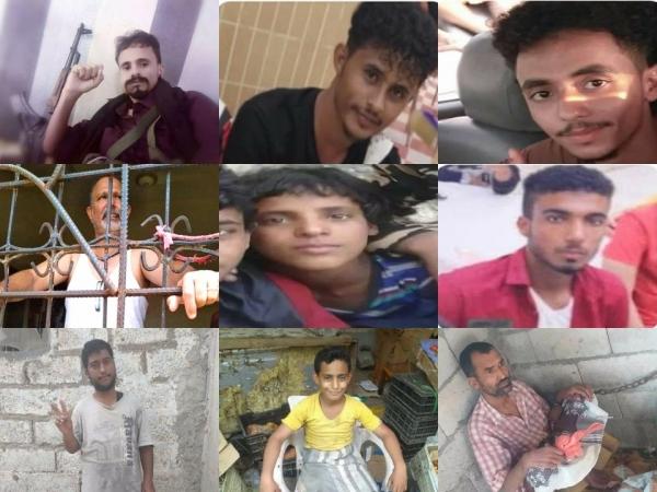 عدن.. مليشيا الانتقالي ترتكب 12 حالة اختطاف وإخفاء في نصف شهر (تقرير خاص )