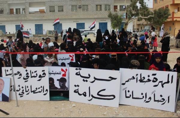 """""""انتفاضة المهرة الثانية"""".. مرحلة جديدة من النضال السلمي تقض مضاجع القوى الطامعة في اليمن"""