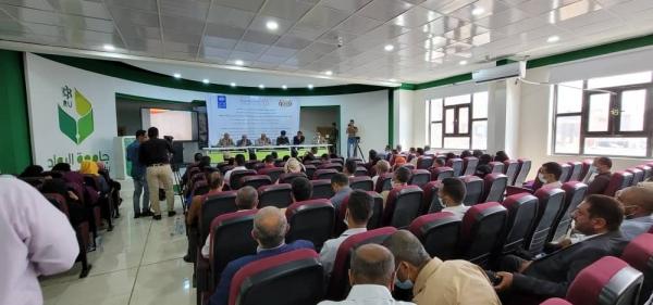 يهدف المؤتمر لتنسيق الجهود بين الجهات الرسمية ومنظمات المجتمع المدني