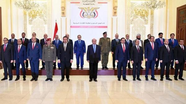خلال تأدية الحكومة اليمنية لليمين الدستورية من أحد فنادق الرياض، إرشيف