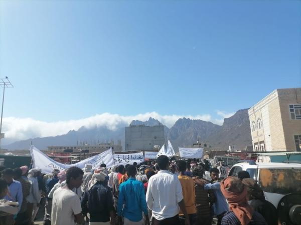 جانب من التظاهرة في سقطرى