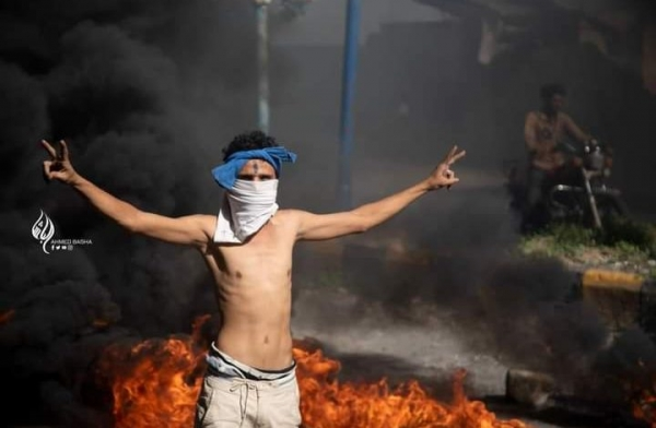 من تظاهرة تعز احتجاجاً على غلاء المعيشة -تويتر