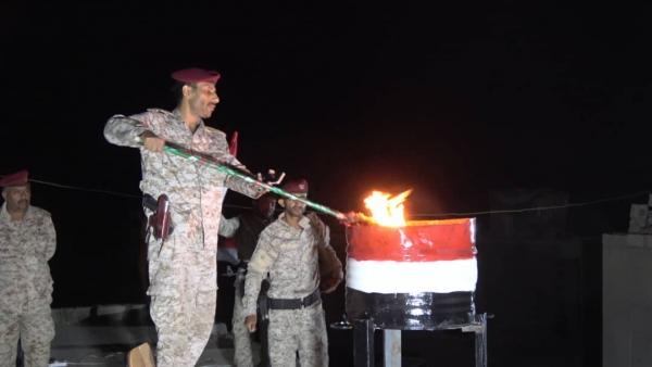 خلال إيقاد شعلة الذكرى الـ58 لثورة 14 أكتوبر بمحور عتق