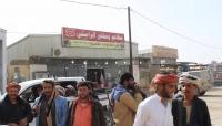 الحوثيون يفرضون جبايات وإتاوات باهضه على محلات الصرافة بالجوف