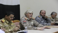 """قيادة """"العسكرية الأولى"""" بحضرموت تقرر رفع الجاهزية حفاظا على مؤسسات الدولة"""