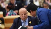 الرئيس هادي يجري تعيينات جديدة في وكلاء محافظة حضرموت