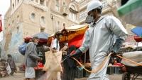 منظمة: اليمن البؤرة الأكبر لجائحة كورونا