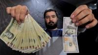 الريال الإيراني يهبط لمستوى قياسي
