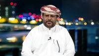 """""""بن ياقوت"""": إدارة """"الانتقالي"""" بدأت بتنفيذ مخطط """"سعودي إماراتي"""" للعبث بسقطرى"""