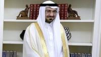من هو سعد الجبري الذي يقاضي ولي العهد السعودي؟