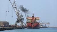 البحرية الأمريكية تصادر 4 سفن محملة بالنفط الإيراني