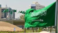 الأصول الاحتياطية السعودية تهبط 3.5 مليارات دولار في يناير
