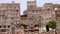 """""""التراث المعماري العربي"""" في معرض تشكيلي كويتي بمشاركة 220 فنانا"""