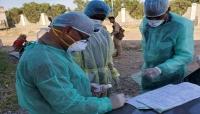 الصحة تعلن تسجيل إصابة واحدة بفيروس كورونا في عدن