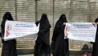 """""""أمهات المختطفين"""" تجدد مناشدتها لإطلاق سراح جميع المحتجزين والمخفيين قسراً"""