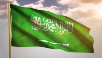 الصحة السعودية: الحصول على لقاح كورونا شرط رئيسي للحج