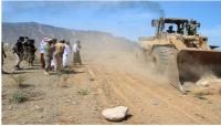 مليشيا الانتقالي تصادر أراضي المواطنين في سقطرى وتحولها لثكنة عسكرية