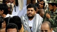 الحوثيون يعلنون تشكيل غرفة عمليات لضبط الأسعار