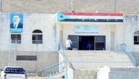"""رفع أعلام الانفصال وصور """"الزبيدي"""" على المقرات العسكرية والأمنية في سقطرى"""
