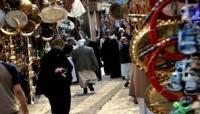 البنك الدولي: تعافي الاقتصاد في اليمن مرتبط بوقف الحرب والذهاب لمصالحة سياسية