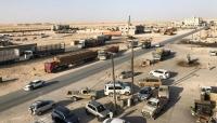 """لجنة احتجاج """"شحن"""" تستنكر التوغل الجديد للقوات السعودية شرقي المهرة"""