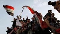 عشرات المصابين في اشتباكات بين قوات الأمن العراقية ومحتجين في بغداد