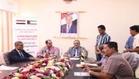 الجمعية الكويتية للإغاثة توقع عقداً لدعم مطابع الكتاب المدرسي في عدن وحضرموت