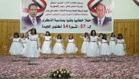 المهرة..السلطة المحلية تقيم حفلاً فنياً احتفاء بثورة 14 أكتوبر