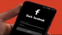 فيسبوك تختبر الوضع المظلم لنظامي iOS وأندرويد