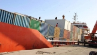 وصول سفينة إماراتية تحمل إمدادات عسكرية إلى سقطرى وسط أزمة وقود حادة