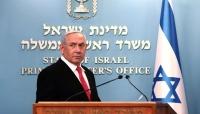 آلاف الإسرائيليين يتظاهرون للمطالبة باستقالة نتنياهو