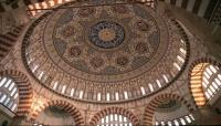"""""""يونسكو"""" تعلن 18 نوفمبر """"اليوم العالمي للفن الإسلامي"""""""
