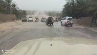 سقطرى.. أمطار غزيرة مصحوبة برياح متوسطة في بعض المناطق