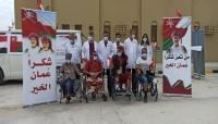 سلطنة عمان تستقبل دفعة جديدة من جرحى تعز