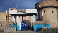 الضالع بلا قضاء مع سيطرة المليشيات المدعومة إماراتياً (تقرير خاص)