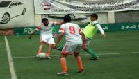 صنعاء.. اختتام مباريات الجولة الثانية لبطولة كرة القدم السباعية للشركات