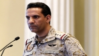 التحالف يعلن تدمير هدف جوي معاد تجاه مدينة الرياض