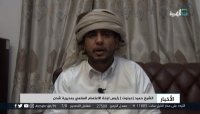 قيادي باعتصام المهرة: السعودية سلمت المحافظة لقوات أمريكية وبريطانية بعد فشلها بتمرير أجندتها