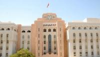 سلطنة عمان تتبنى الموازنة العامة بعجز قدره 5.7 مليار دولار