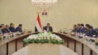 """مجلة أمريكية: الحكومة اليمنية """"الجديدة"""" تخدم المصالح السعودية والإماراتية"""