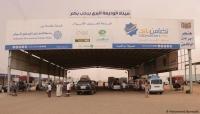 رئيس مركز حقوقي: ما يحدث في منفذ الوديعة انتهاك لكرامة اليمنيين
