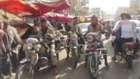 الدراجات النارية.. مصدر دخل رئيسي لآلاف الأسر في تعز (تقرير خاص)