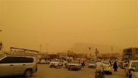 الأرصاد يحذر من موجة غبار واسعة الإنتشار على المهرة ومحافظات أخرى