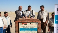 الكويت تموّل إنشاء 40 وحدة سكنية للنازحين في مأرب